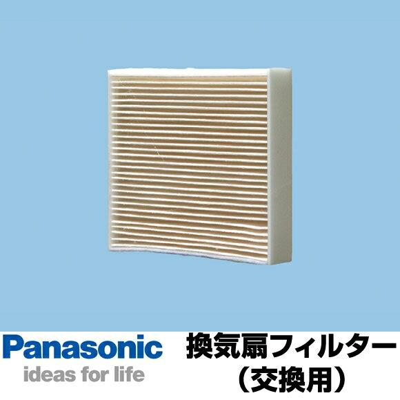 あす楽 FY-FDC1011A パナソニック給気清浄フィルター FYFDC1011A  交換用フィルター(スーパーアレルバスター)換気扇部材 パナソニック換気扇フィルター fy-fdc1011a