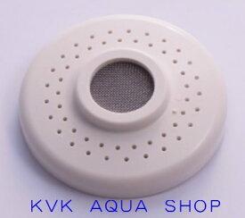 KVK Z825・KF358・KF568等用シャワーフェイスホワイト【Z411636CPS】