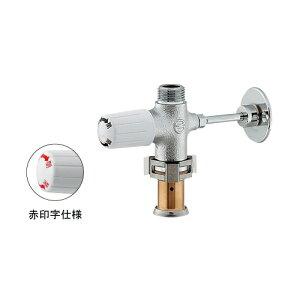 カクダイ KAKUDAI キッチンヘッダー (クイックファスナー式) 783-560-13R バルブ・止水栓