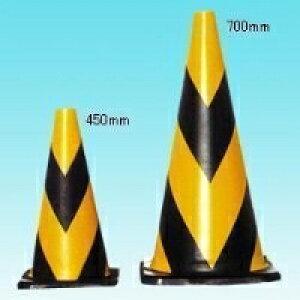 セフティラバーコーン 450反射 450mm 1個 [ミドリ安全] 商品コード 4073125800 工事作業用品 カラーコーン類【代引・後払い決済不可】