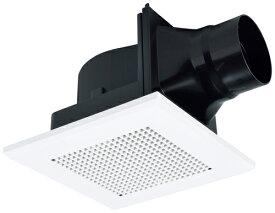 【あす楽・在庫あり】三菱 換気扇 VD-10ZC12  浴室 換気扇、トイレ換気扇 ダクト用換気扇 天井埋込型 ダクト用、サニタリー用(浴室、トイレ、洗面所 換気扇)低騒音タイプ(VD-10ZC11の後継品)
