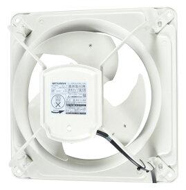 三菱 換気扇 EWF-30BSA 有圧換気扇 産業用有圧換気扇 EWF30BSA