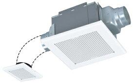 三菱 換気扇 VD-15ZF12 ダクト用換気扇 天井埋込形(ACモーター搭載) 浴室・トイレ・洗面所用 金属ボディ (旧品番:VD-15ZF10)