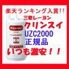 """UZC2000 cleansui""""批发价格""""水净化设备更换三菱丽阳下水槽墨盒"""