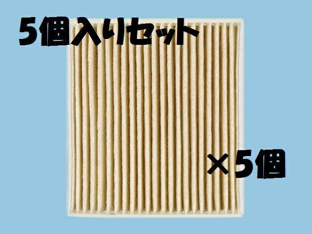 あす楽 FY-FDD1011AC-5個セット パナソニック 換気扇 交換用微小粒子用フィルター 5個セット 小粒子用フィルター 給気形パイプファン用 スーパーアレルバスター・緑茶カテキン・バイオ除菌 交換用フィルター