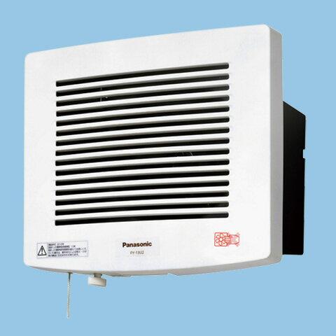 【あす楽B】【FY-13U2】 バス換気乾燥機 浴室用 プロペラファン 同時給排・風圧式シャッター(FY-10ZU1 FY-13U/FY-13UYの後継機種)【パナソニック 換気扇】