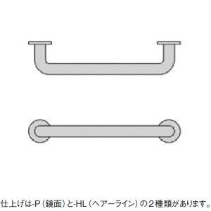 三栄水栓 トイレ用品・浴室用品 ステンレスパイプ手摺り ニギリバー W91-34X1000 手すり 介護用