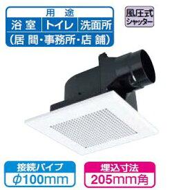 あす楽 三菱 換気扇 ダクト用換気扇 VD-13ZC10 [接続パイプ100mm/埋込寸法205mm角] 浴室、トイレ、洗面所用換気扇 低騒音タイプ (VD-13ZC9の後継)