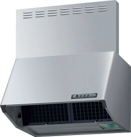 LIXIL リクシル ・サンウェーブ NBH-6387SI 取替 レンジフード NBHシリーズ (シロッコファン・富士工業製) シルバー 間口60cm NBH-6387SI INAX