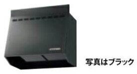 リクシル・サンウェーブ 取り替えキッチン パッとりくん レンジフードのフード部分のみ NBH 金属換気扇タイプ (高さ70cm) シルバー 間口75cm NBH-7147SI INAX 金属幕板のみ・換気扇、横幕板は別売り [代引不可]