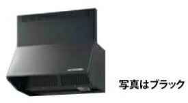 リクシル・サンウェーブ 取り替えキッチン パッとりくん レンジフードのフード部分のみ NBH シロッコファンタイプ (高さ70cm) シルバー 間口75cm NBH-7367SI INAX 金属幕板のみ・換気扇、横幕板は別売り [代引不可]