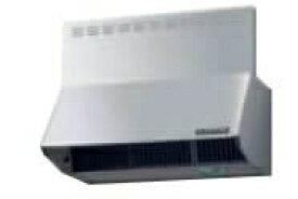 リクシル・サンウェーブ レンジフードのフード部分のみ NBHシリーズ (シロッコファン) 間口 90cm シルバー NBH-9367SI INAX 金属幕板のみ・換気扇、横幕板は別売り [代引不可]