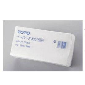 TOTO アクセサリ ペーパータオル 【YR4W】 再生紙200枚入り【yr4w】