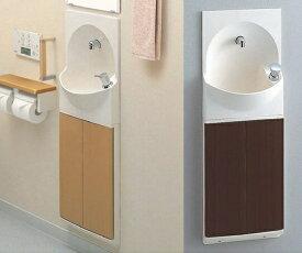 TOTO トイレ 手洗器付キャビネット YSC46SX#MW (ダルブラウンA) ハンドル式水栓タイプ