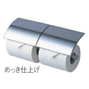 YH63B (芯棒可動タイプ) TOTO アクセサリー 二連紙巻器 [めっきタイプ] トイレットペーパーホルダー