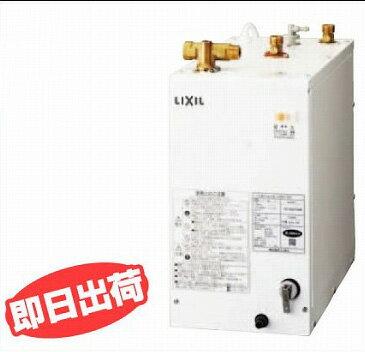 あす楽 EHPN-F12N1 小型電気温水器 12L INAX・LIXIL[リクシル] ゆプラス 本体のみ 住宅向け 手洗い・洗面化粧台用 スタンダードタイプ・在庫あり EHPN-F13N2の後継新品番