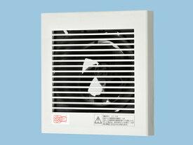 【送料込で最安値に挑戦!】あす楽 FY-08PD9D パナソニック パイプファン 排気形 (速結端子)プロペラファン 速結端子付 パイプファン E トイレ 洗面所 居間用