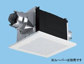 パナソニック 換気扇 天井埋め込み形換気扇 【FY-24BP7】 埋込形