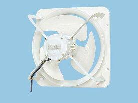 パナソニック 換気扇 有圧換気扇 低騒音形 排-給気兼用仕様 三相・200V FY-50MTV3 FY50MTV3