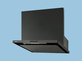 FY-6HZC4-K パナソニック 換気扇 レンジフード FY-6HZC4-K 60cm 局所換気専用〈3段速調付〉 スマートスクエアフード〈大風量形〉 調理機器連動タイプ