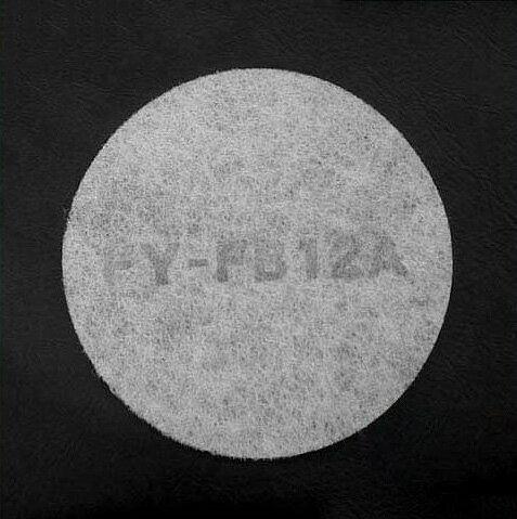 あす楽 FY-FB12A パナソニック 自然給気口用 給気清浄フィルター アレルバスター付き 換気扇部材 FYFB12A 交換用フィルター
