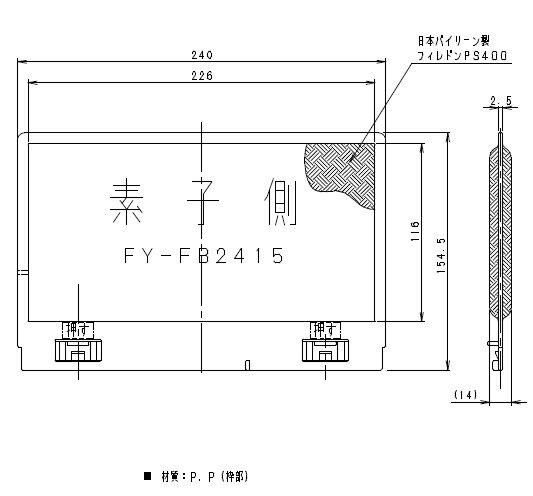 【FY-FB2415】パナソニック 換気扇フィルター 換気扇部材【FYFB2415】交換用フィルター