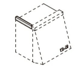 LIXIL リクシル ・サンウェーブ レンジフード 別売部品 NBHシリーズ金属換気扇用横幕板 シルバー 高さ70cm用 RSP-A-100ESI 取替 INAX