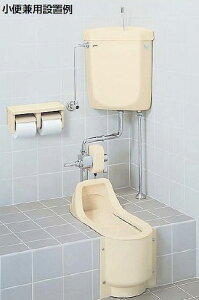 和風簡易水洗便器 トイレーナF 便器+タンク TWC-200A 給水管 TF-870EJF 一般地・寒冷地 (流動方式) 共用 壁給水 手洗なし INAX イナックス LIXIL リクシル トイレ [代引不可][後払い決済不可]