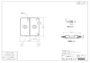 TOTO ふろふた PCF0800R 軽量把手付き組み合わせ式 (2枚)