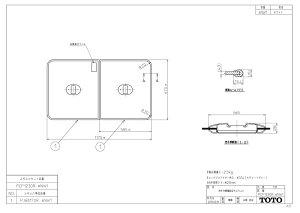 TOTO ふろふた PCF1230R 軽量把手付き組み合わせ式 (2枚)