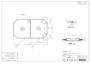 TOTO ふろふた PCF1320R 軽量把手付き組み合わせ式 (2枚)