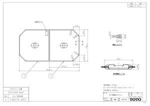 TOTO ふろふた PCF1410R 軽量把手付き組み合わせ式 (2枚)