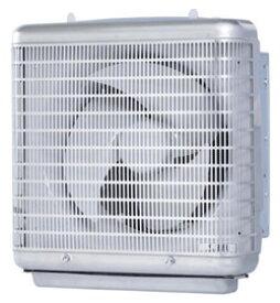 三菱 換気扇 有圧換気扇 業務用 EFC-25MSB 厨房・調理室・給食室用