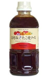 お好みたこ焼きソース 500ml【パパヤソース】
