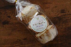 ギフト スイーツ お菓子 CocoChouChou ヴィーガン&グルテンフリープレミアムクリームパン(3個入)