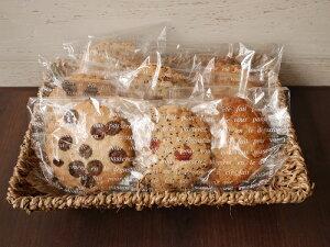 母の日/ギフト/スイーツ・お菓子/グルテンフリー/CocoChouChou/【お好み10枚】グルテンフリー&ビーガンクッキー10枚セット※卵、バター、乳、小麦粉、白砂糖不使用/焼き菓子・クッキー