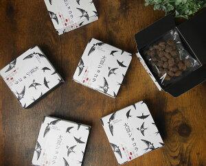 ギフト スイーツ チョコレート CocoChouChou 【3箱セット】 大豆ショコラ 乳製品アレルギー 乳製品不使用 卵不使用 小麦不使用 乳化剤不使用 白砂糖不使用 ビーガン ヴィーガン グルテンフリー