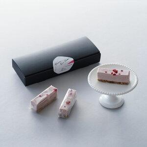ヴィーガン ストロベリーローケーキ(10本セット) ギフト スイーツ お菓子 ココシュシュ アレルギー ビーガン ヴィーガン グルテンフリー 白砂糖不使用 卵不使用 乳製品不使用 小麦不使用