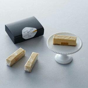 【マンゴー】ヴィーガンローケーキ(5本セット) ギフト スイーツ お菓子 ココシュシュ 卵不使用 バター不使用 乳不使用 小麦不使用 白砂糖不使用