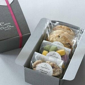 ◇ビーガン&グルテンフリー焼き菓子プチギフトセット※卵、乳製品、小麦粉、白砂糖不使用 ヴィーガン