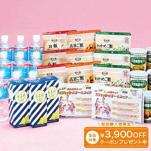 備蓄用食料セット【送料無料】防災 非常食 備蓄用 一週間