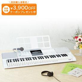 カシオ 大人の楽らくキーボード LK-516【送料無料】ピアノ キーボード 自動演奏 光る鍵盤 カラオケ 初めて カンタン ココチモオリジナル楽器 マイク ヘッドホン 脳トレ 楽々キーボード らくらくキーボード