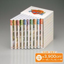 【だれでもつくれる永田野菜 DVD全10巻】【送料無料】永田農法 野菜 農業 DVD dvd-box