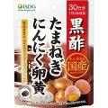 黒酢たまねぎにんにく卵黄(60粒)【郵便でお届け】ユニマットリケン