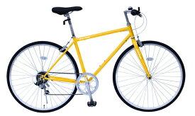 【送料無料】ミムゴ FIELD CHAMP クロスバイク700CMG-FCP700CF(イエロー)差込みハンドル・6段変速