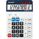 【送料無料】シャープ(SHARP)デザイン電卓12桁(セミデスクトップタイプ) EL-156HX【郵便でお届け】