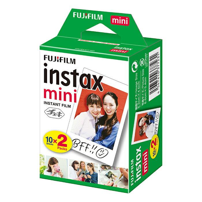 【10個セットで送料無料】フジフイルム チェキ用フィルム(計200枚)instax mini(10枚入×2パック)FUJIFILMチェキフィルム インスタントカラーフィルム インスタントカメラ