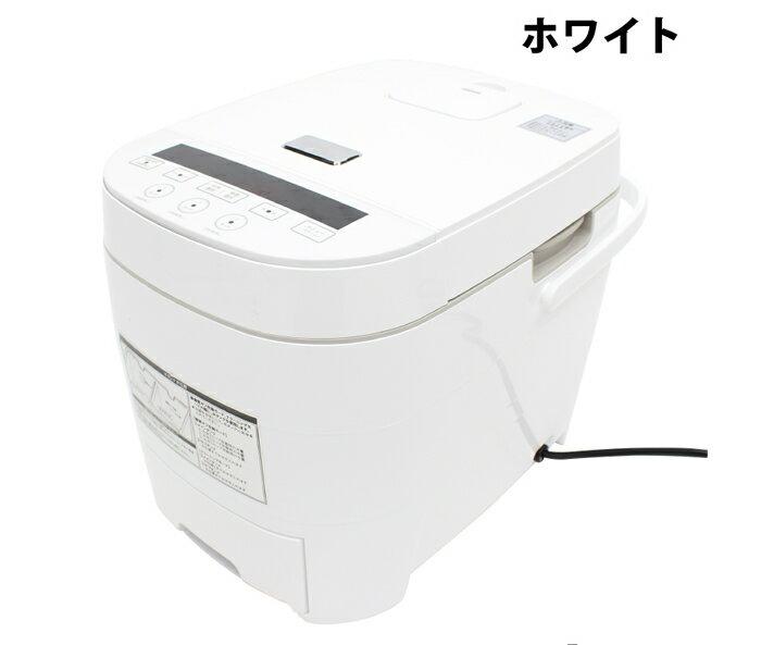 【送料無料】ヒロテック 糖質カット炊飯器 3合炊HTC-001(ホワイト)糖質制限 ダイエット 蒸し料理 早炊き 健康 話題 糖質約33%オフ