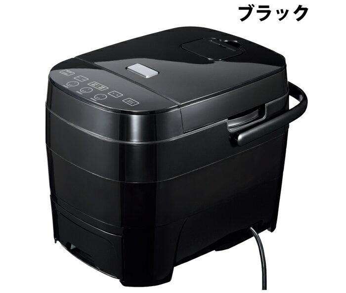 【送料無料】ヒロテック 糖質カット炊飯器 3合炊HTC-001(ブラック)糖質制限 ダイエット 蒸し料理 早炊き 健康 話題 糖質約33%オフ