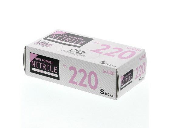 リーブル/ニトリル手袋 ノンパウダー ホワイト S 100枚/220-S